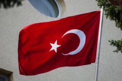 Суд Стамбула приостановил работу одного из крупнейших сервисов он-лайн бронирования жилья