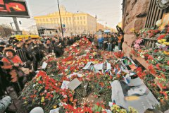 6 апреля в Москве состоялся митинг памяти жертв теракта в Петербурге