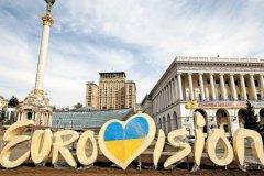 На подготовку к Евровидению Украина выделила достаточно серьезный бюджет – больше ста миллионов