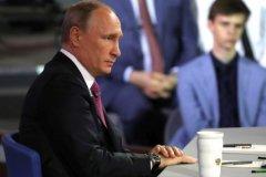 """Владимир Путин на """"прямой линии"""" 15 июня 2017 года"""