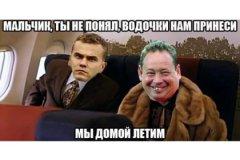 Прикол про сборную России и Леонида Слуцкого