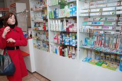 лекарства