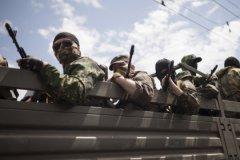 ИГИЛ на Украине