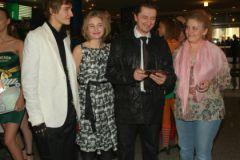 семья Лыковых