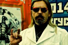 Сергей «Паук» Троицкий
