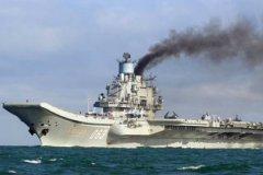 Единственный российский авианосец «Адмирал Кузнецов»