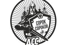 Логотип движения «Сорок сороков»