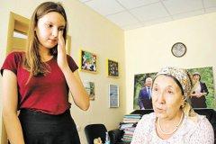 После смерти должницы коллекторы стали травить ее дочь и мать