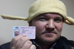 Андрей Филин с правами