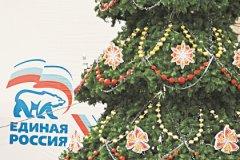 Чудеса – это в духе «Единой России» – что результаты партии на любых выборах, что ее деяния, особенно планируемые