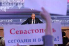 Пресс-конференция Владимира Путина 17 декабря