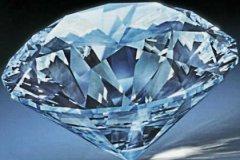 Камень в 136 каратов будет носить имя Анатолия Рахлина