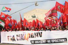 Митинг Антимайдана 21 февраля 2015 года