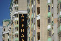 Около 20% москвичей сдают свою квартиру и снимают жилье подешевле