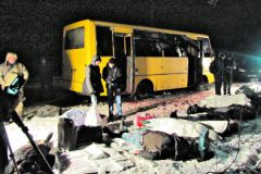 Взорванный автобус в Донецке