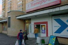 7 июня в магазине «Пятёрочка» охранник, как сообщается, ударил ребёнка электрошокером