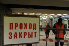 В 2016 году завершится строительство Кожуховской линии