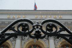 В пресс-службе ЦБ РФ подчеркнули, что сообщения о возможной санации «Уралсиба» не соответсвуют действительности