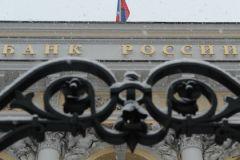 Банк России отозвал лицензицю у московского коммерческого банка «Адмиралтейский»