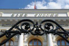 На заседании Совета Федерации Герман Греф спрогнозировал развитие банковского сектора в 2016 году