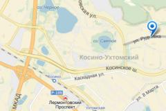 Инцидент произошел на улице Рудневка