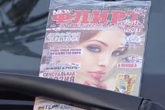 37 работников московского порножурнала задержали