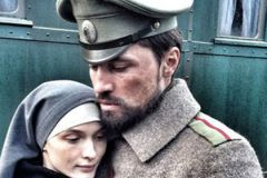 Светлана Иванова и Дима Билан