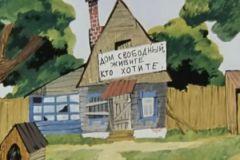 Бесхозное жилье будут делать муниципальным и передавать многодетным семьям