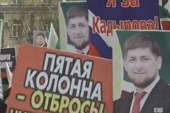 Митинг в поддержку Рамзана Кадырова