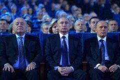 Владимир Путин и главные силовики страны: Михаил Фрадков и Александр Бортников