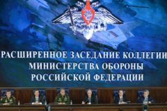 11 декабря состоялась коллегия Министерства обороны РФ