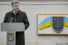 Порошенко ввел в действие решение об обращении к ООН и ЕС