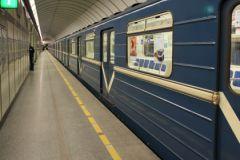 В метро сообщили, что движение остановили по техпричинам