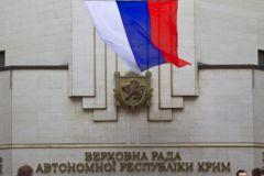 Госдуме советуют активнее защищать союз России и Крыма
