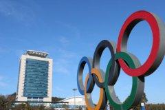 Южнокорейский Пхенчхан готовится к Играм 2018 года