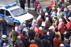 15 января пенсионеры перекрыли улицы в центре Краснодара и Сочи