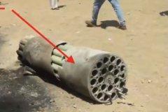 Фото «вооружения» сбитого в Сирии российского вертолета