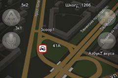 Авария произошла на съезде с Ленинского проспекта на Проспект 60-летия Октября