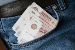 Сокращение зарплат чиновникам