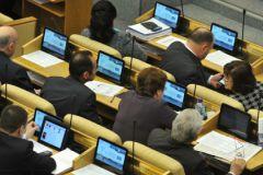 Зарплата депутатов нынешнего созыва за два года выросла почти втрое