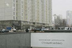 Московский район Митино