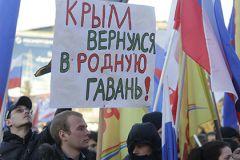 Ошибкой присоединение Крыма назвали 6% опрошенных