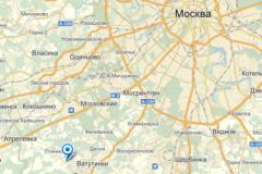 ДТП произошло в деревне Губцево в Новой Москве после полудня