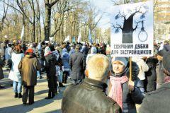 Акция протеста против строительства в «Дубках»