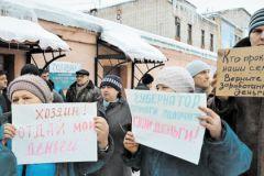 Забастовка рабочих в Вологде