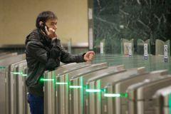 Если эту систему введут, то пассажирам придётся сохранять одноразовые билеты до конца поездки