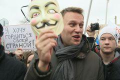Оппозиция проведет антикризисный марш в Москве и ряде городов 1 марта