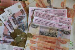 За январь инфляция в России составила 3,9%