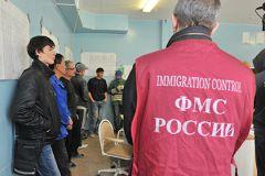 По данным ведомства, количество въезжающих в РФ мигрантов уже сократилось на 70%