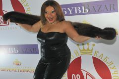 Виктория Пьер-Мари